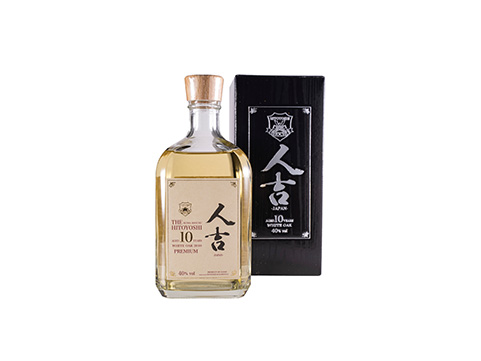 熊本「りーな21 蔵元屋」The人吉 10年原酒 (720ml)