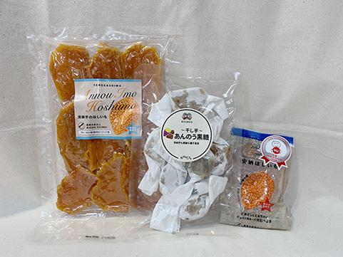 鹿児島「REIMEI」種子島の安納ほし芋(30g×3袋・150g×1袋)&あんのう黒糖(30g×5袋)