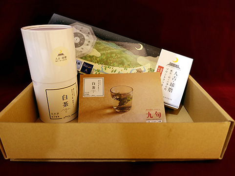 【九州のいいもの】人吉・球磨の白茶(6g)と抹茶クッキー(12枚入り)セット