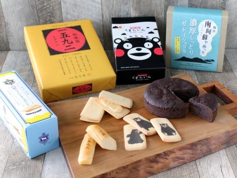 熊本・阿蘇「古今堂」人気の菓子詰合せ