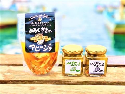 【 九旬直送便 】<br>福岡・糸島みるくがきのオイル漬け 堪能セット