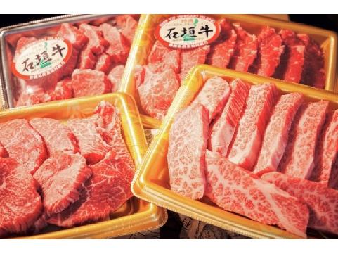 沖縄「美ら島屋」石垣牛特選焼肉(部位おまかせ)