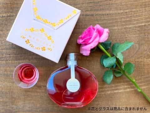 【数量限定】大分「おおやま夢工房」薔薇梅酒 -YUMEHIBIKI-
